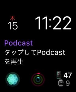 BatteryPhone(Series3以前)