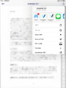 DocumentScan4