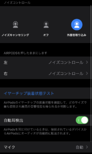 AirPodsPro18