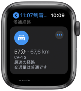 AppleWatchマップ