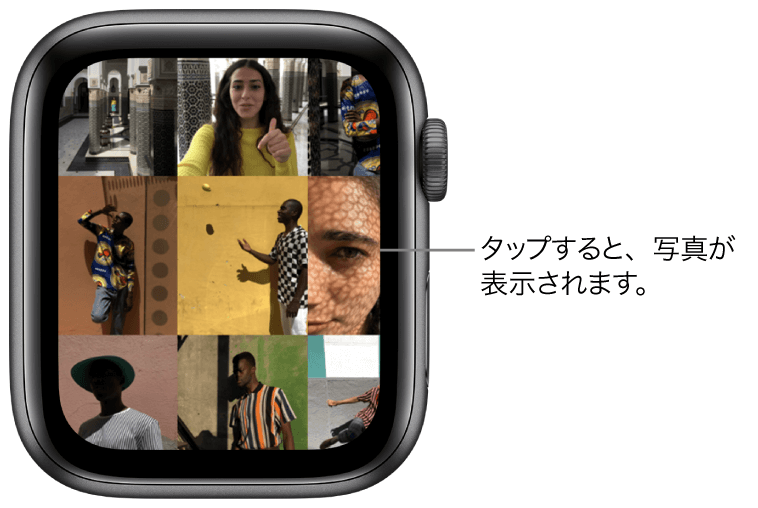 AppleWatchで写真を見る