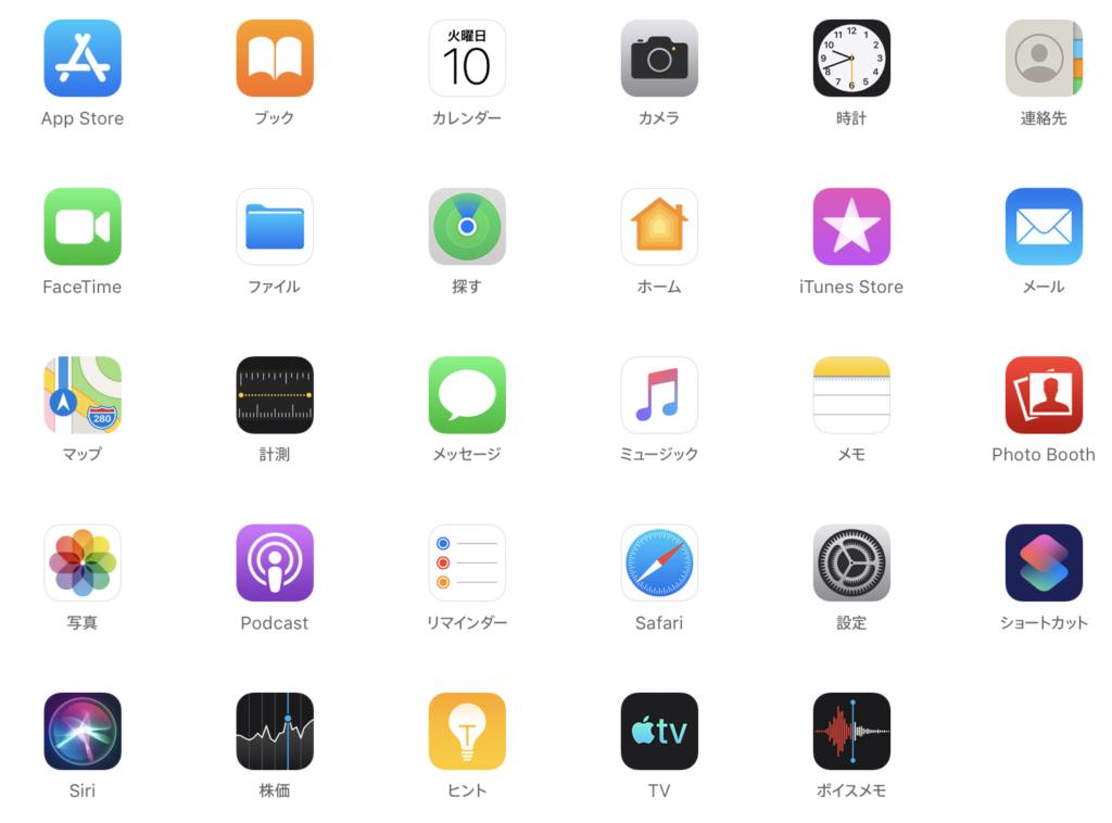 iPadプリインストールアプリ