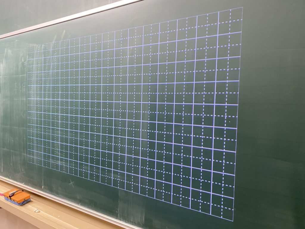 黒板に罫線を表示させる