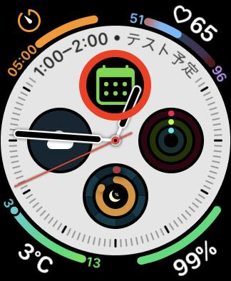 Applewatch-Fantastical2