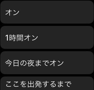 IMG 0874