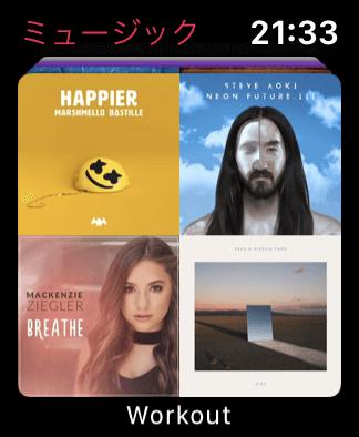 AppleWatch「Music」アプリ
