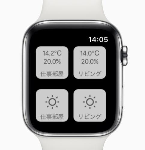 Apple Watchで家電操作