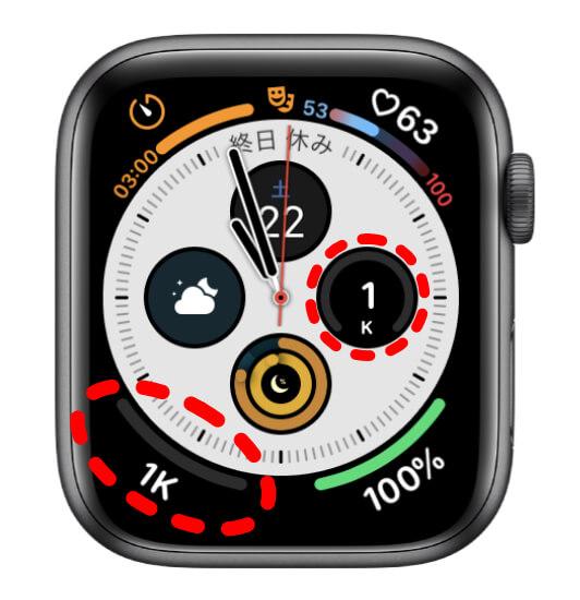 AppleWatchNumerics