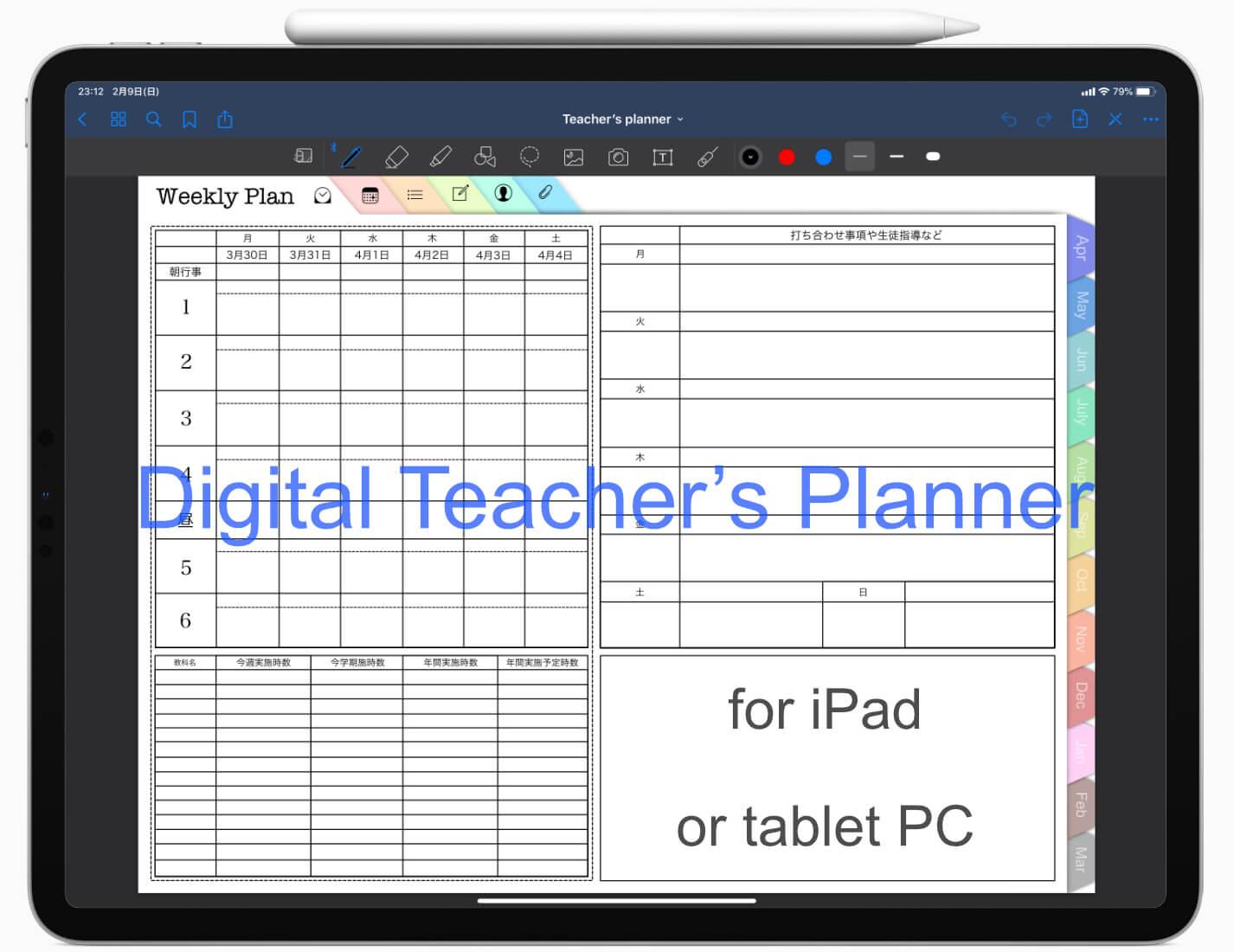 Digital teacher s planner