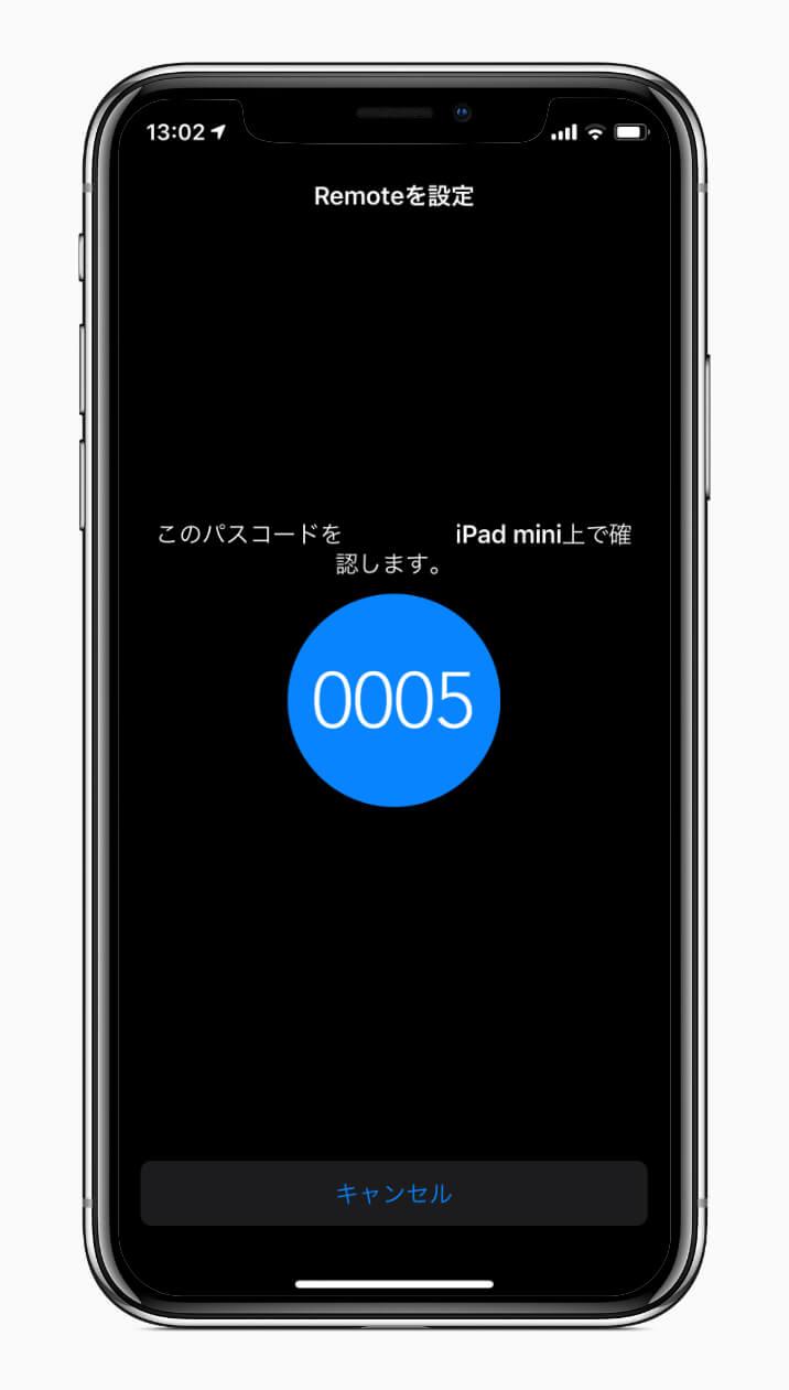 IPhone設定2