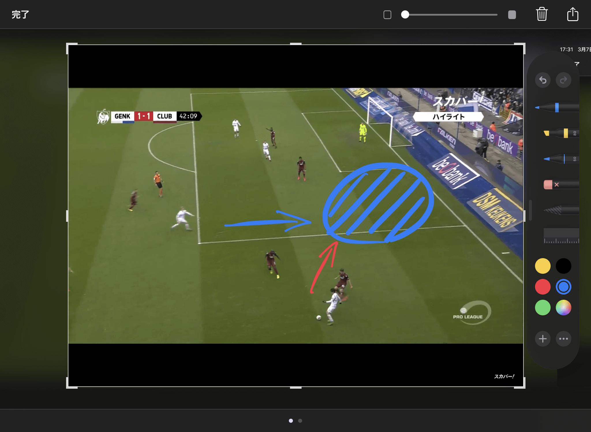 サッカーの指導例