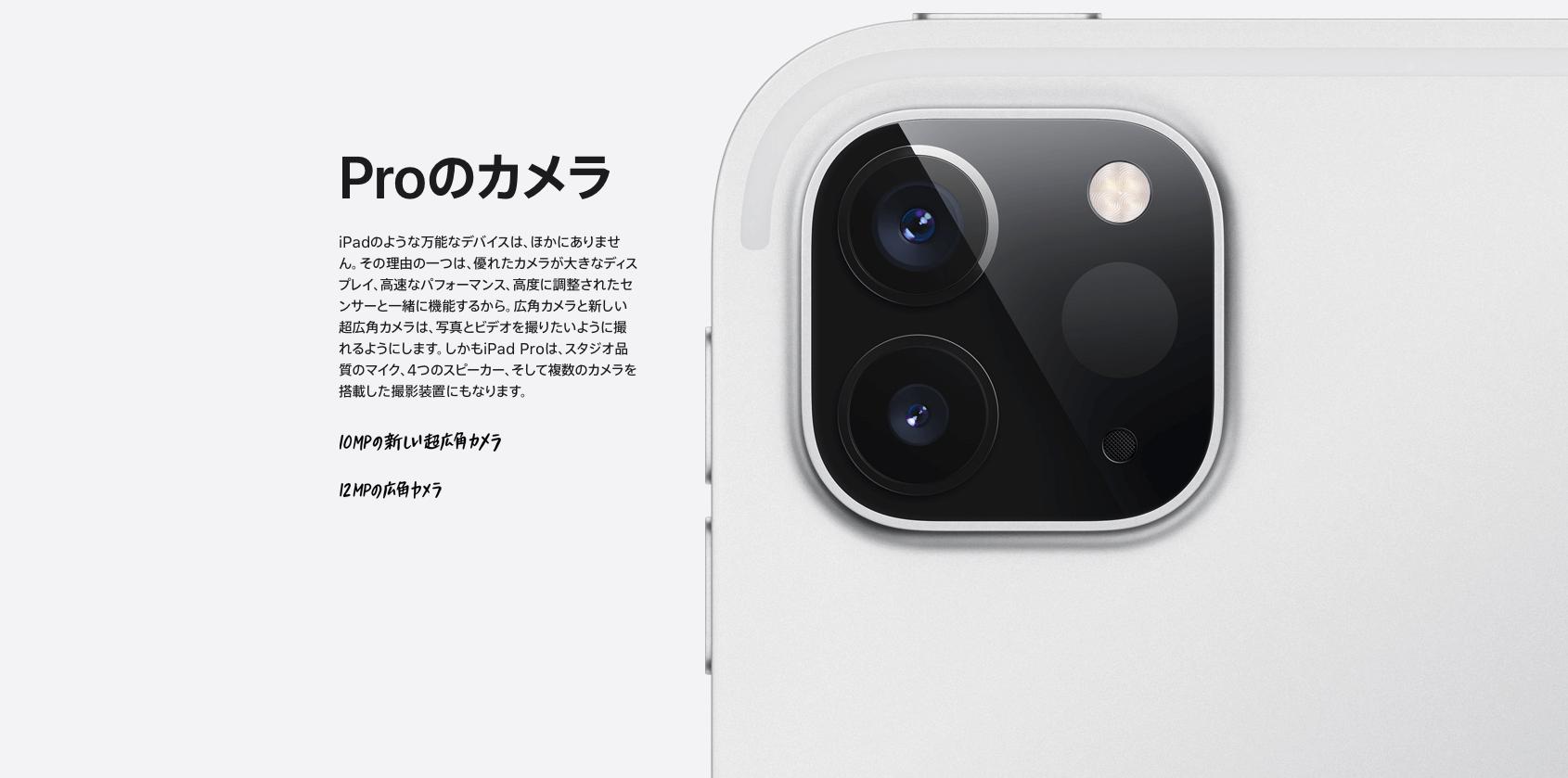 背面に2つのカメラ