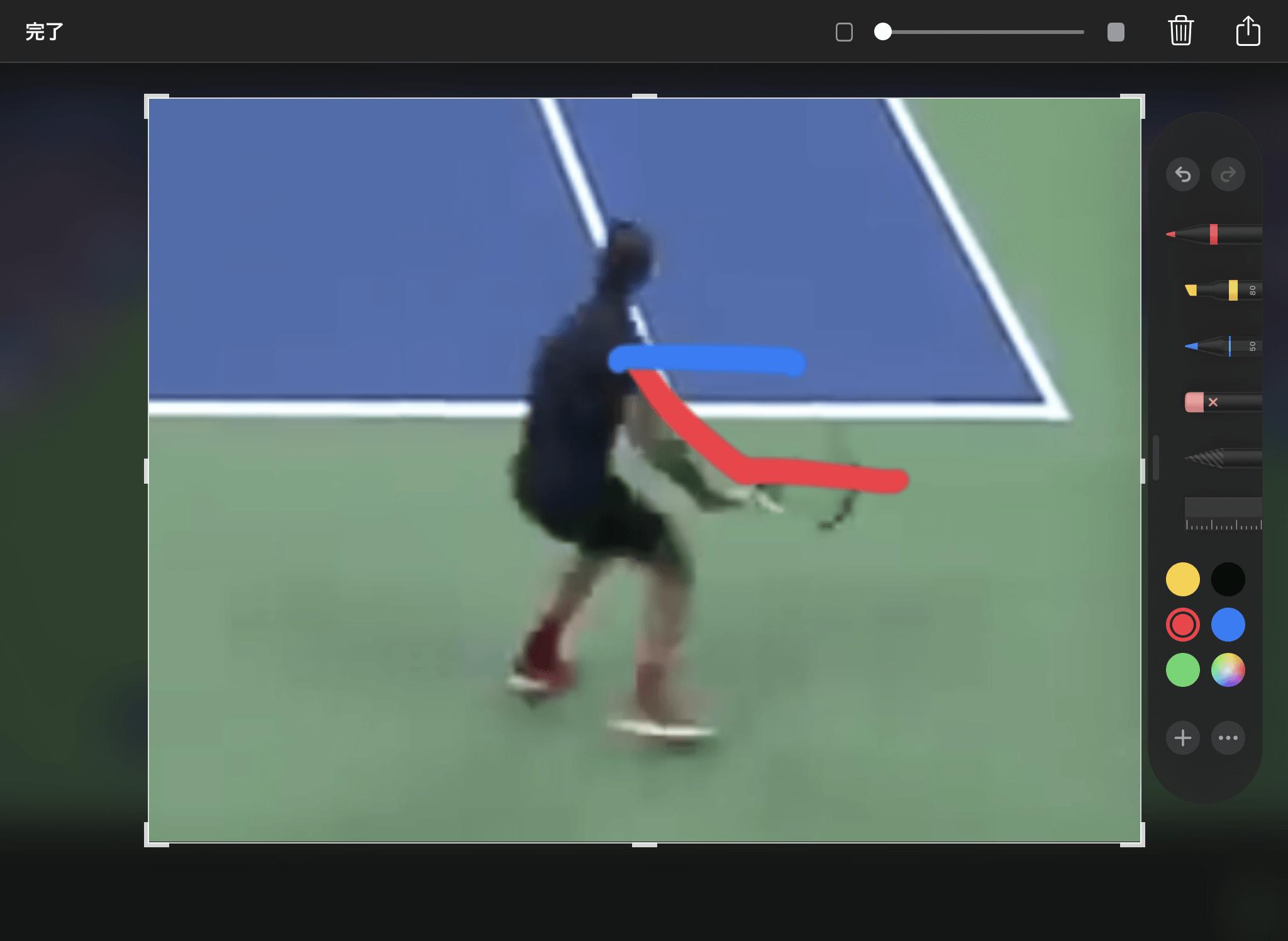 テニスの指導例