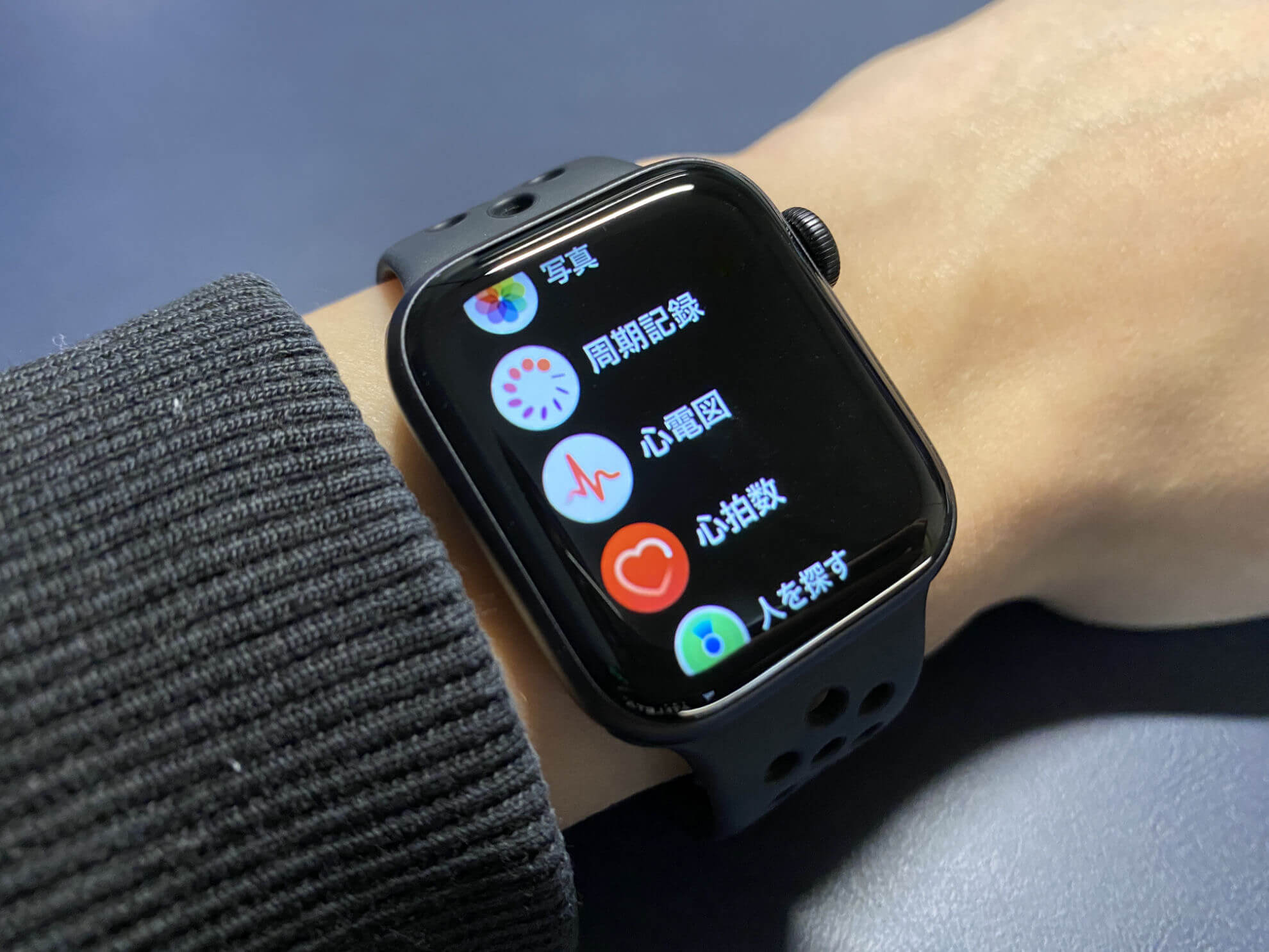 心電図app
