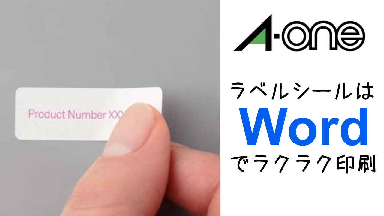A-one+word
