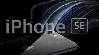 iPhoneSE4月24日発売