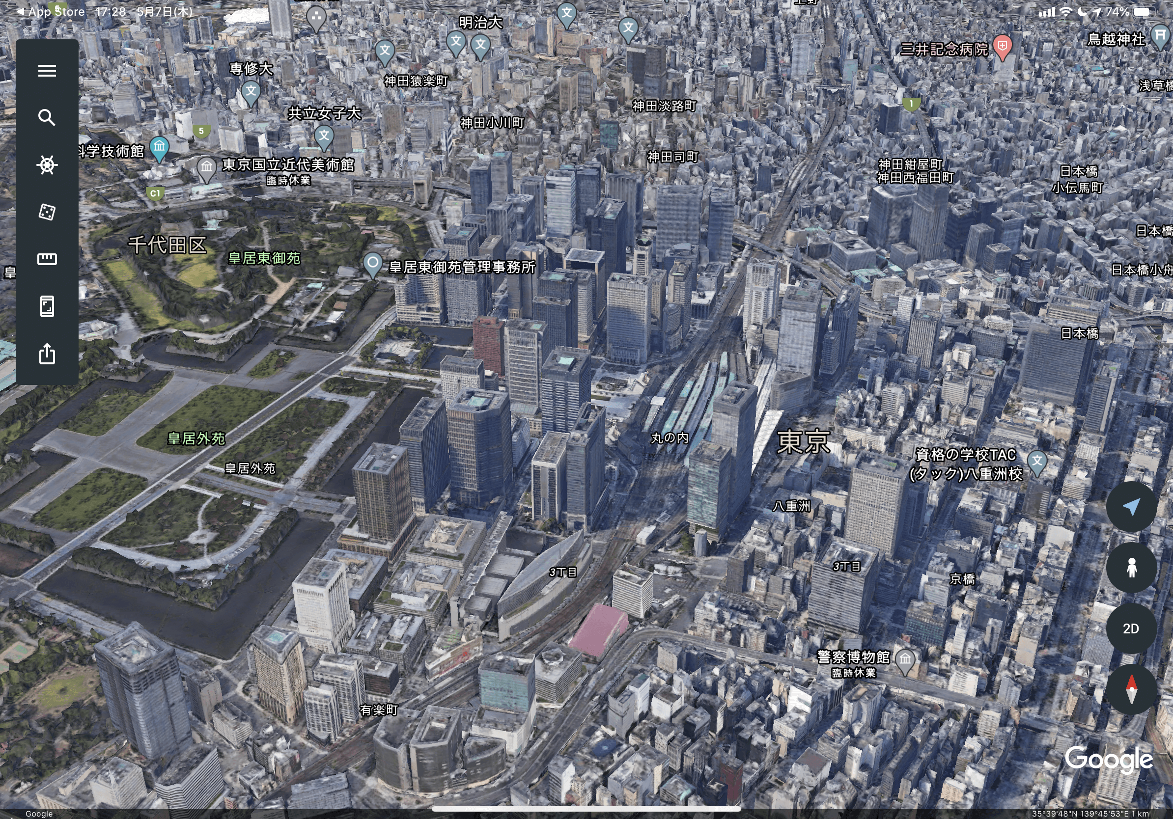 GoogleEarth3D表示