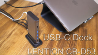 LENTION CB-D53