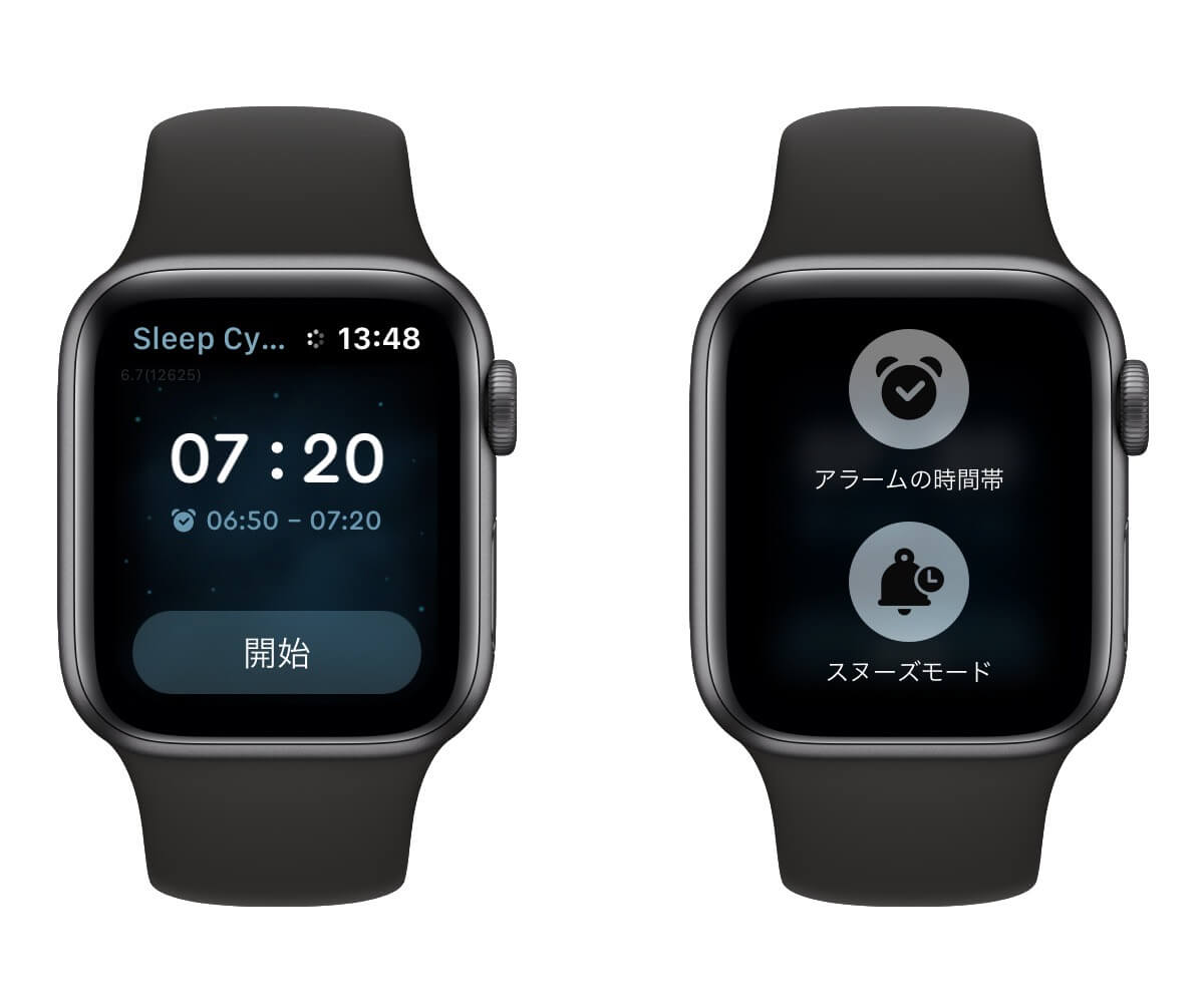 Sleepcycle watch1