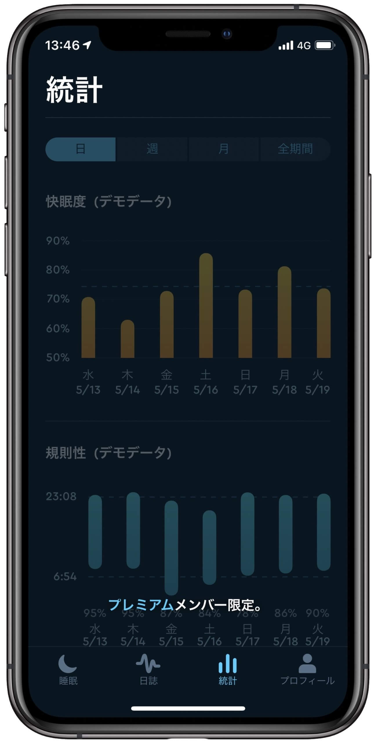 Sleepcycle1