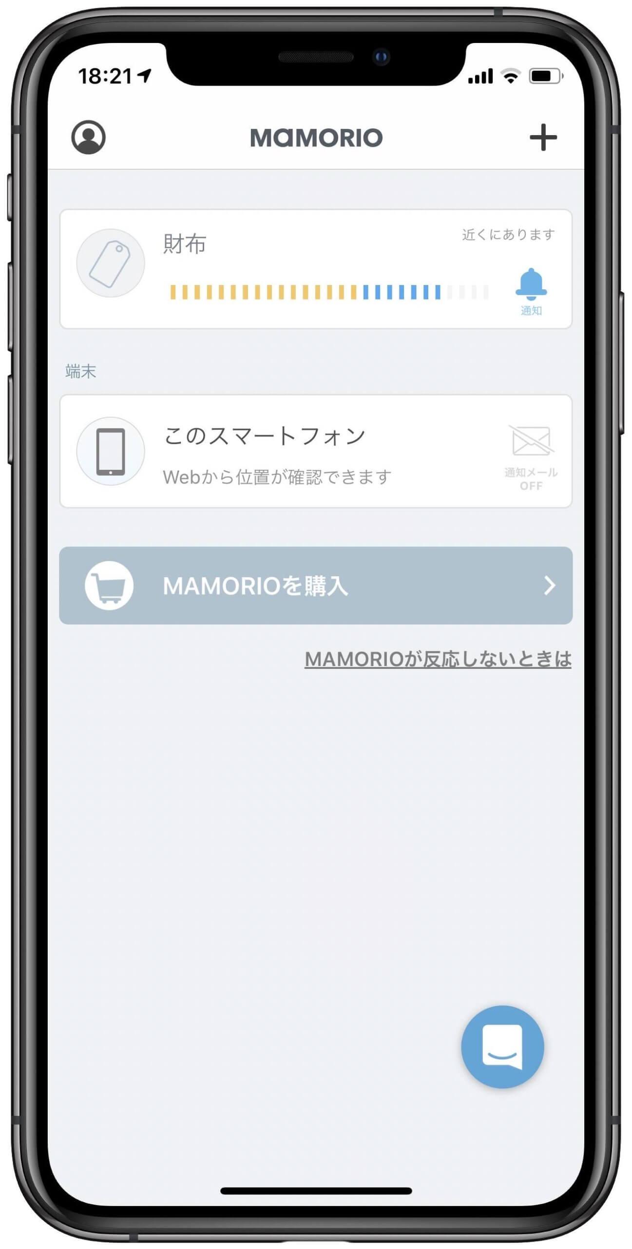 MAMORIOApp4