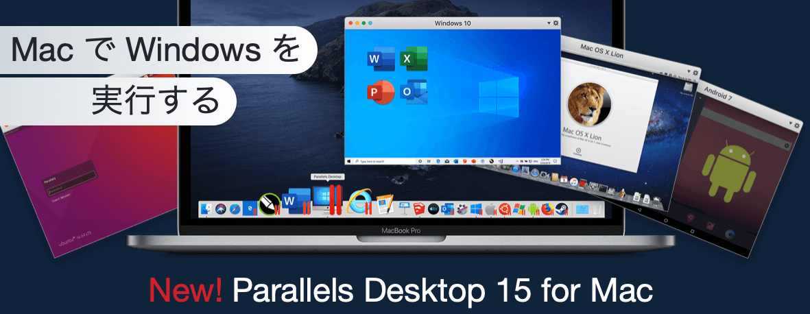 Parallels15