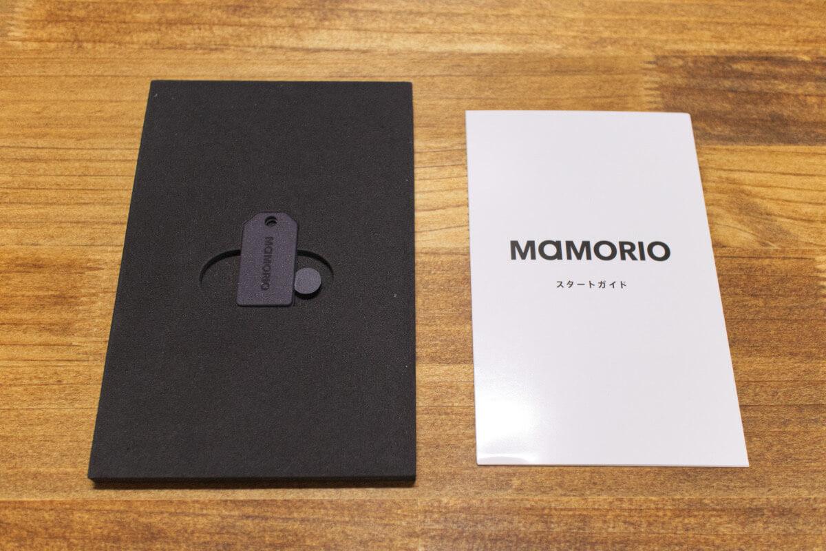 Mamorio2