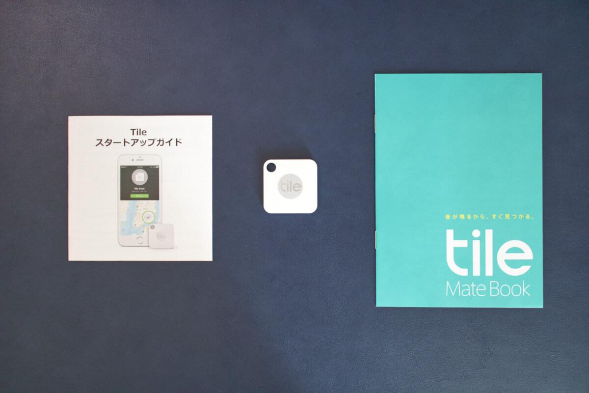 TileInBox