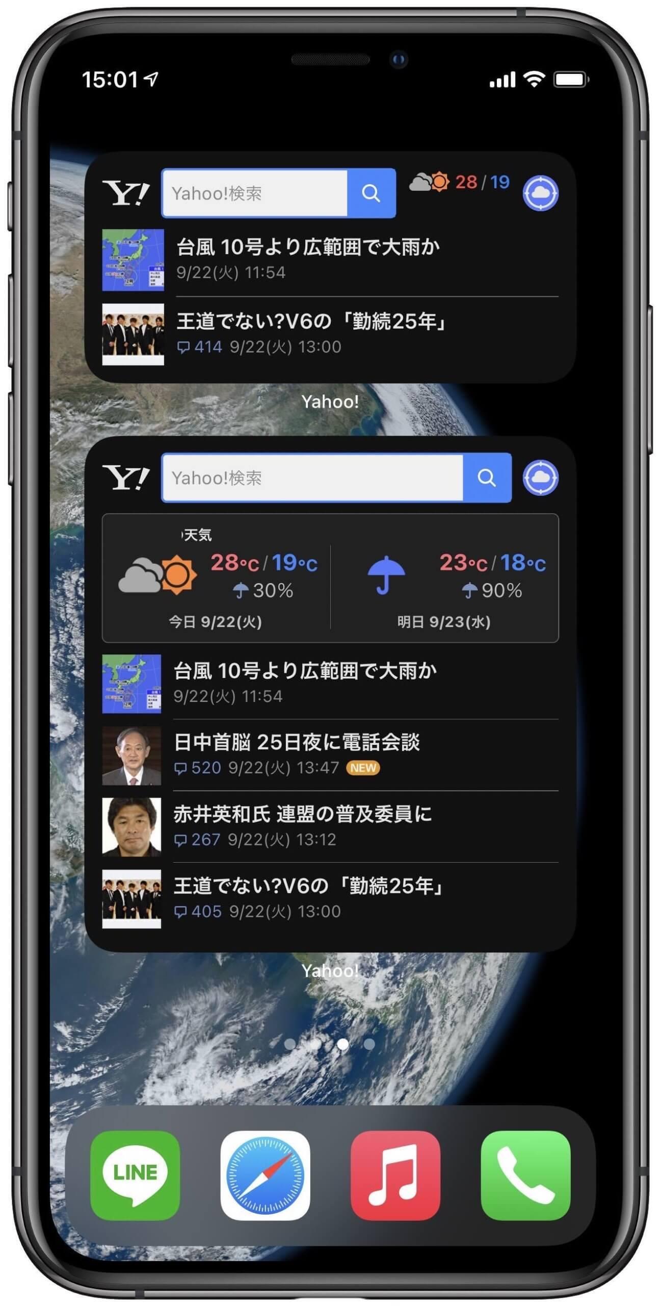 Yahoo JAPANWidget