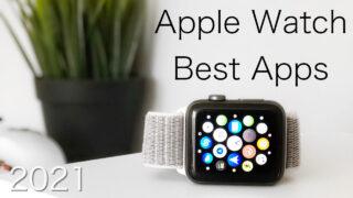 AppleWatchBestApps