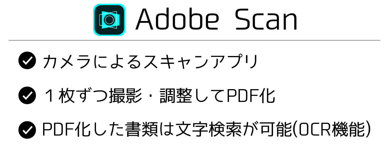 AdobeScanThumbnail