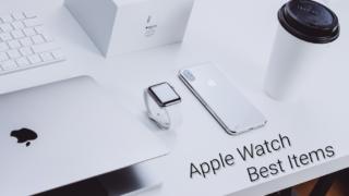 AppleWatchBestItems