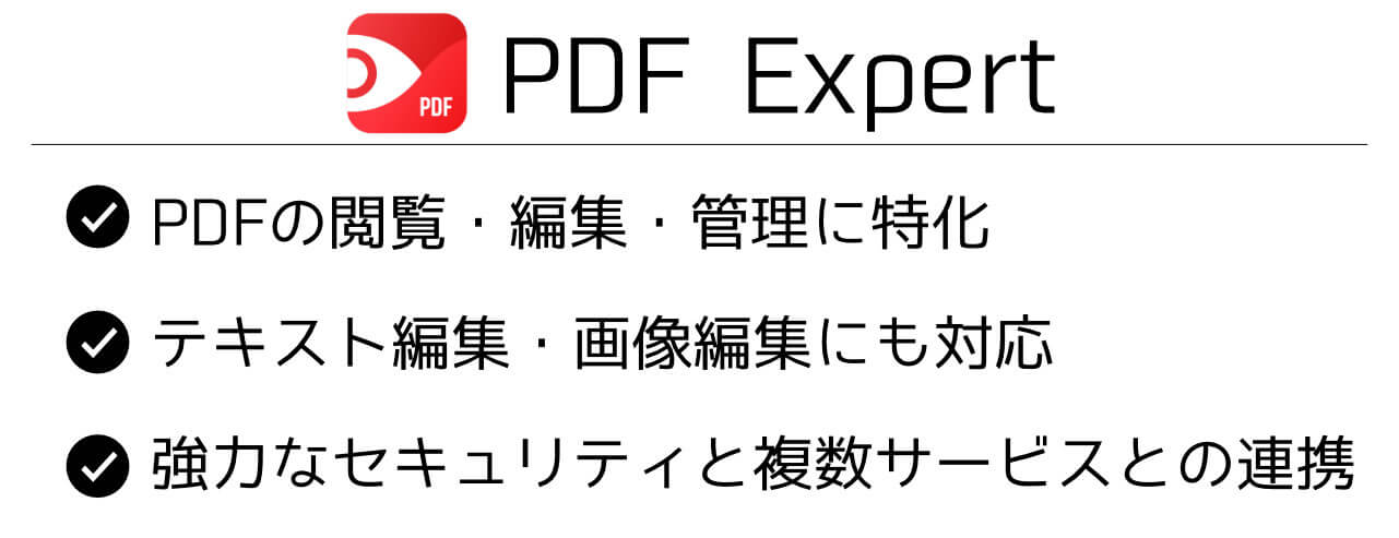 PDFExpertThumbnail