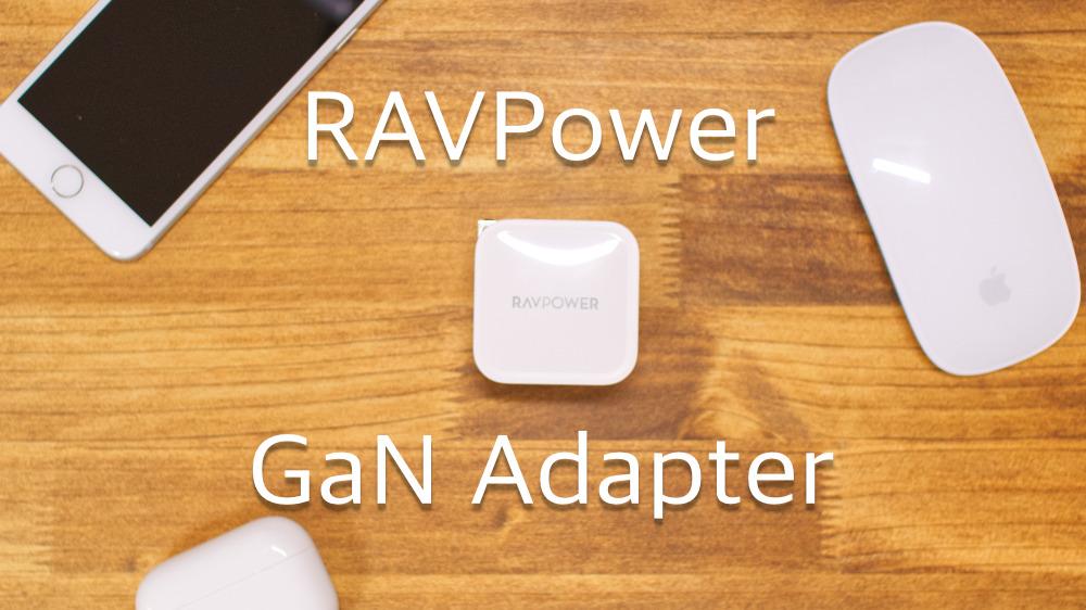 RAVPowerサムネイル