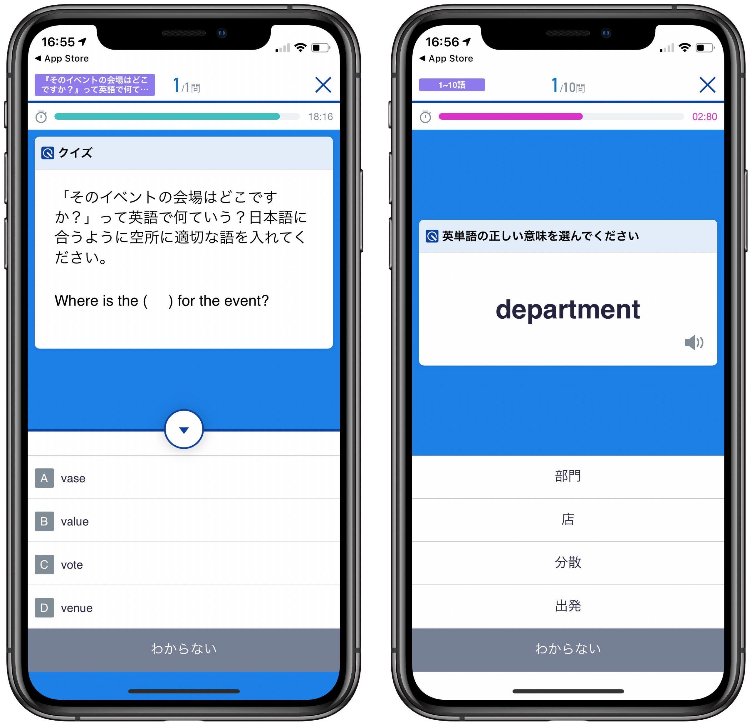 StudySapuriiPhone1