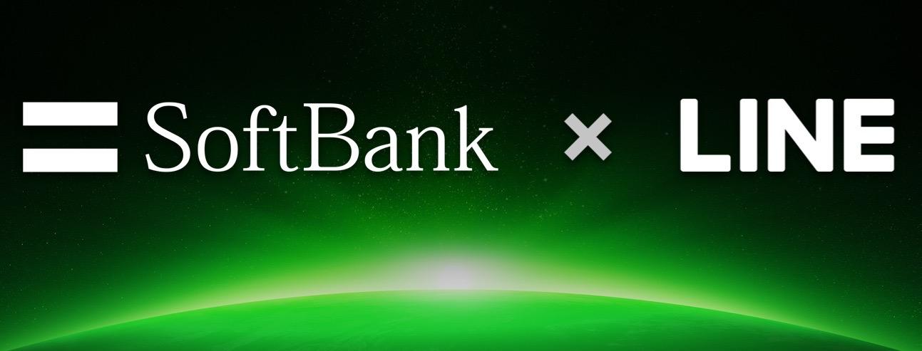 SoftbankLINE