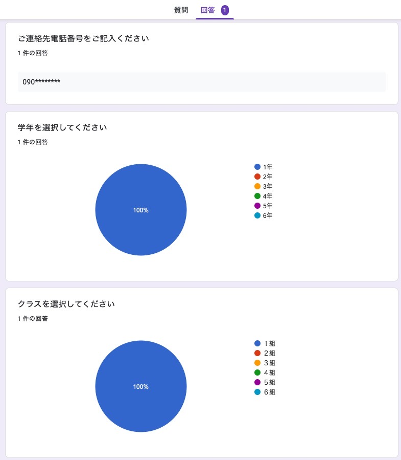 GoogleForms4