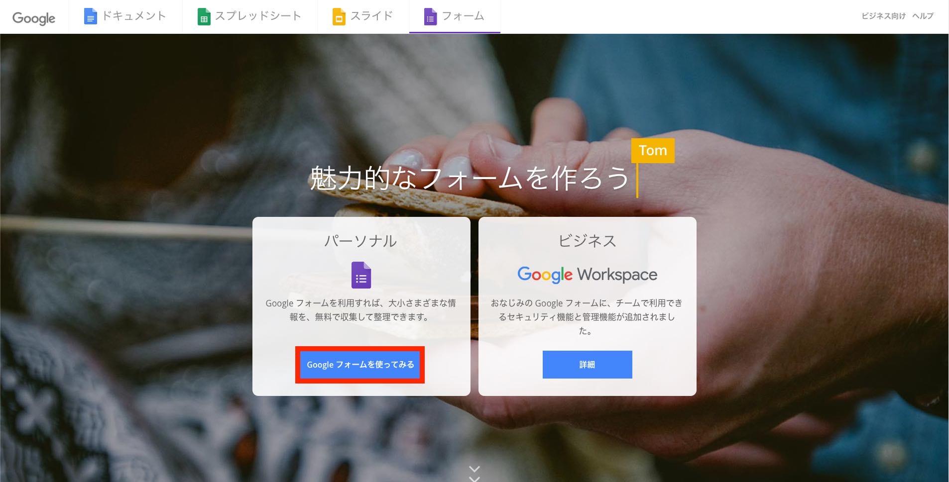 GoogleForms9