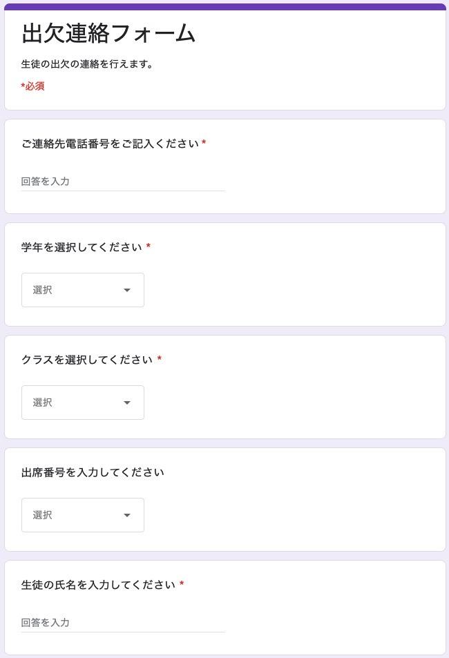 Googleforms1