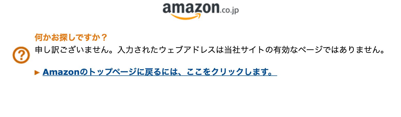 AmazonRAVPower2