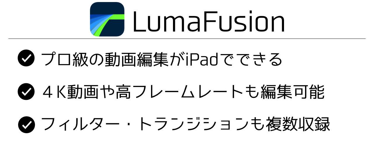 LumaFusionThumbnail